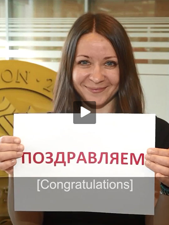 Kinross Gold celebrates 20th anniversary in Russia Video